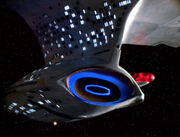 Galaxy class navigational deflector