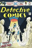 Detective Comics 450
