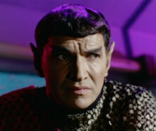 Romulan Commander