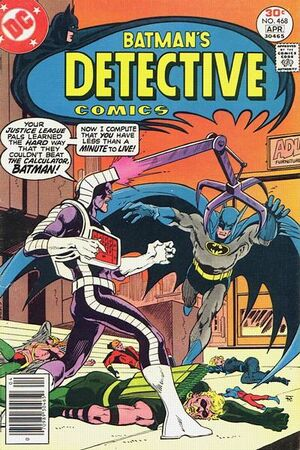 Cover for Detective Comics #468