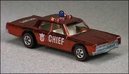 Fire Chief Cruiser