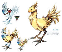 Ffx-chocobo