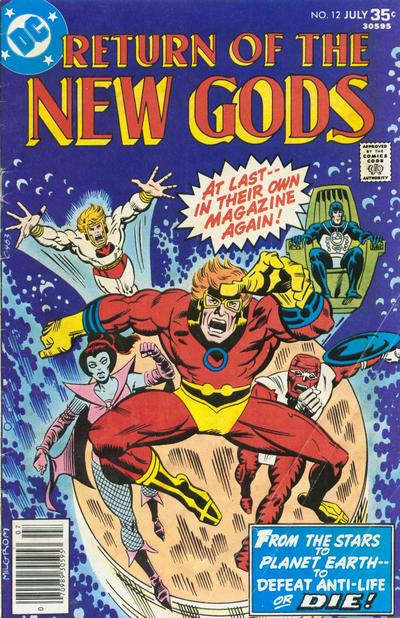 Return of the New Gods