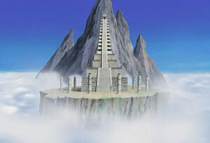 Sky Temple