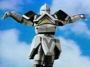 MMPR White Shogunzord