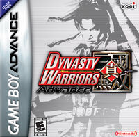 Dynasty Warriors Advance Case