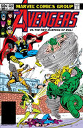 Avengers Vol 1 222