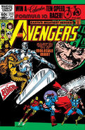 Avengers Vol 1 215