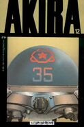Akira Vol 1 12