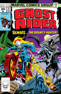 Ghost Rider Vol 2 31