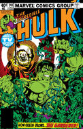 Incredible Hulk Vol 1 248