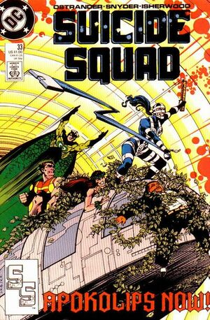 Cover for Suicide Squad #33