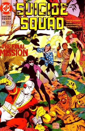 Cover for Suicide Squad #66