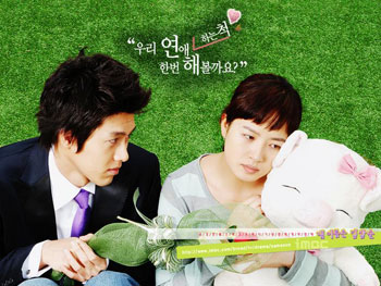 http://images3.wikia.nocookie.net/__cb20080919112204/drama/es/images/9/98/Samsoon.jpg