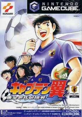 http://images3.wikia.nocookie.net/__cb20081002175115/captaintsubasa/images/c/c7/Captain_Tsubasa_Ogon_Sedai_no_Chosen_(NGC)_frontal_boxart.jpg