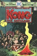Kong the Untamed 2