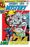 Journey into Mystery Vol 1 -1