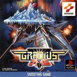 Gradius gaiden-cover
