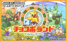 Portada Chocobo Land