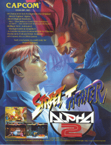 Street Fighter Alpha 2 flyer