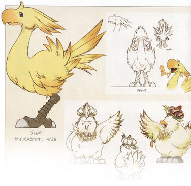 FF9 Chocobo Artwork