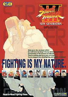 Street Fighter III flyer