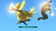 Chocobo Crisis Core