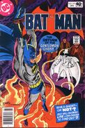 Batman 319