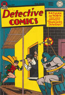 Detective Comics 117