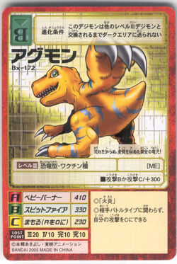 Agumon Bx-172 (DM)
