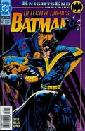 Detective Comics 677
