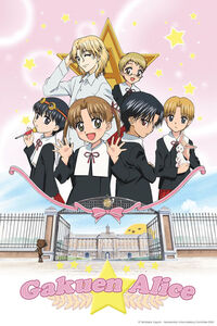Wahtch-gakuen-alice-poster-acade-3