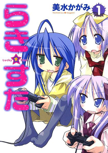 422px-Lucky_Star_vol_1_manga_cover.jpg