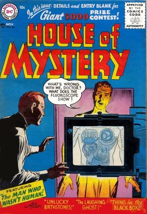 Cover for House of Mystery #56