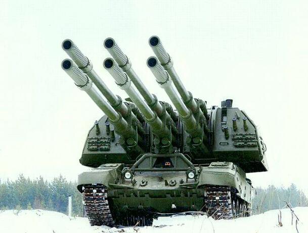 2S35 Koalitsiya-SV 152mm - Page 14 609px-Supertank_Mk.II