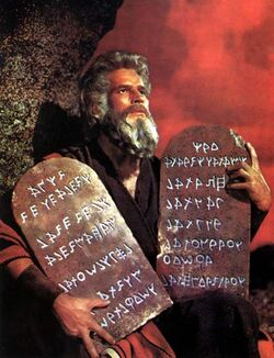 http://images3.wikia.nocookie.net/__cb20081227132324/science/el/images/thumb/c/ca/Exodus-Moses-goog.jpg/250px-Exodus-Moses-goog.jpg
