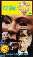 Spearhead from space rerelease uk vhs