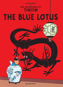 The Blue Lotus Egmont
