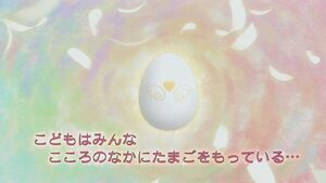 Heart&#39;s Egg
