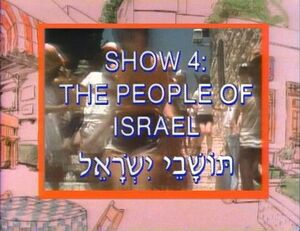 Peopleisrael.title