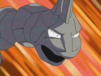 EP484 Onix de Roco
