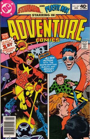 Cover for Adventure Comics #467