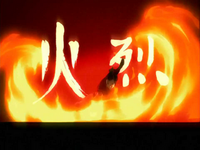 Opening Azula firebending