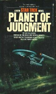 Planet of Judgment, Bantam