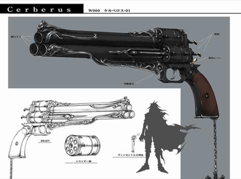 The Cerberus Cerberus_Gun_Artwork