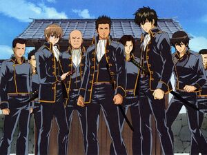 Shinsengumi group