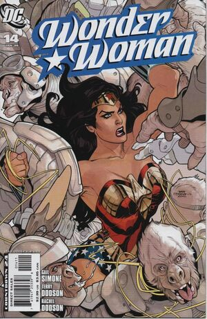 Cover for Wonder Woman #14 (2008)
