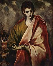 El Greco 034