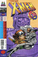 X-Men The Manga Vol 1 15