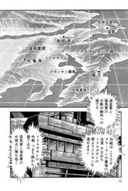 Violence Jack Japan Map